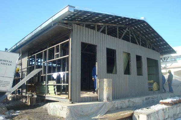KABUL INTERNATIONAL AIRPORT STAFF SECURITY BUILDING
