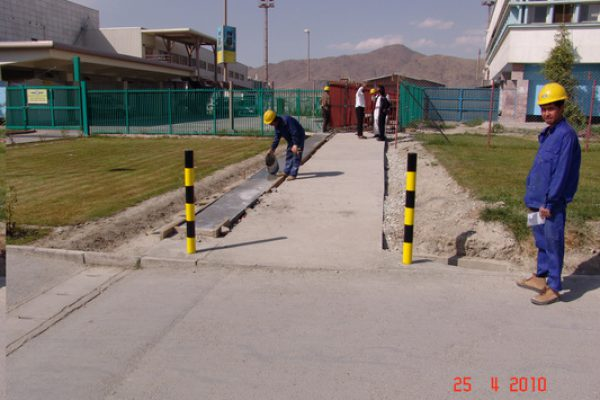 RADAR PADS AT KABUL INTERNATIONAL AIRPORT