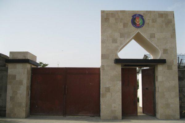 SECURITY UPGRADES FOR NAVC FACILITY AT PAKTIYA