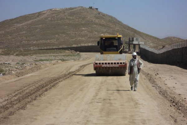 ANA O&M SECURITY UPGRADES TO GARDEZ